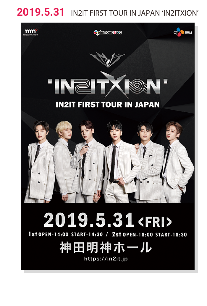 IN2ITXION in2it first tour in japan