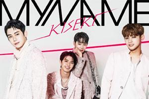 "MYNAME 6th anniversary 「出会えた奇跡に贈るMessage」"""